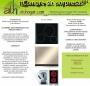 Comprar placas vitrocerámicas y de induccion en Madrid on line