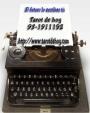 Tarot de hoy. Tu futuro lo escribes tú 93-1911192