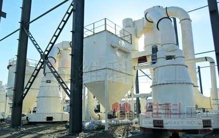 La vipeak de ygm molino de alta presión y media velocidad